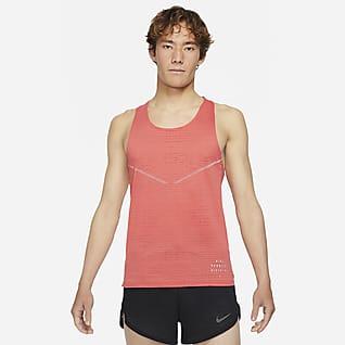 Nike Dri-FIT ADV Run Division 男款跑步背心