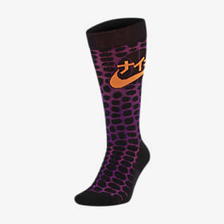 Nike SNEAKR SOX Calze da basket di media lunghezza