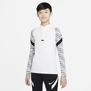 Nike Dri-FIT Strike Older Kids' 1/4-Zip Football Drill Top