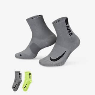 Nike Multiplier ถุงเท้าวิ่งหุ้มข้อ (2 คู่)