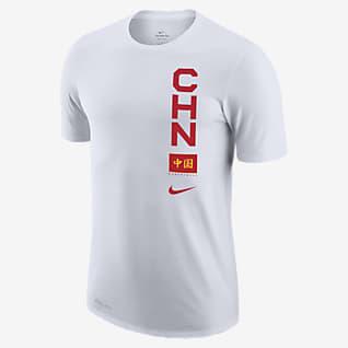 China Nike Dri-FIT Men's Team Basketball T-Shirt