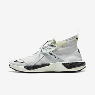 Nike ISPA Drifter Split Schoen
