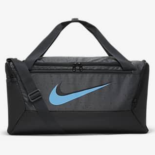 Nike Brasilia Slub 训练行李包