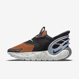 Nike Glide FlyEase Παπούτσι