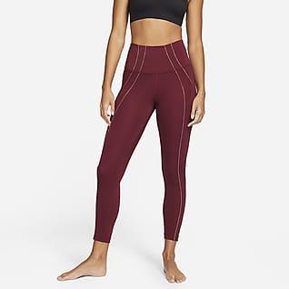 NIke Yoga Dri-FIT 女款高腰金屬色飾邊九分內搭褲