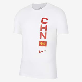 中国队 Nike Dri-FIT 男子篮球T恤