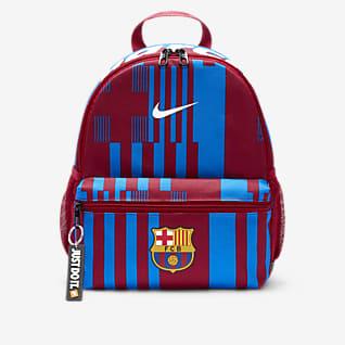 F.C. Barcelona Stadium Kids' Football Backpack
