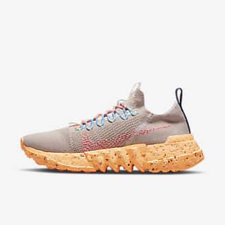 Nike Space Hippie 01 Ayakkabı