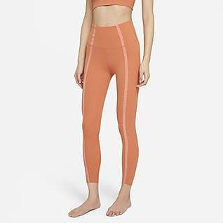 Nike Yoga Luxe เลกกิ้งมีตาไก่ 7/8 ส่วนเอวสูงผู้หญิง