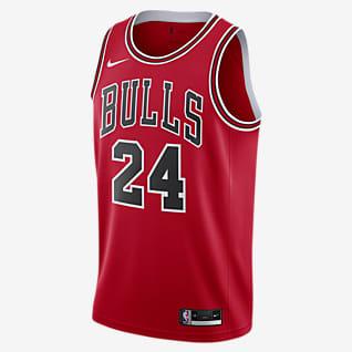 Lauri Markkanen Bulls Icon Edition 2020 Nike NBA Swingman Trikot