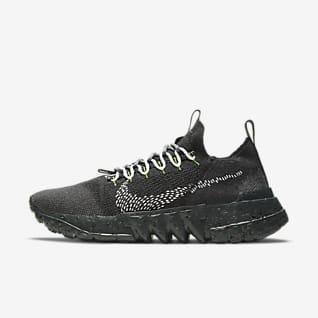 Nike Space Hippie 01 Chaussure