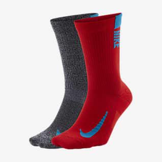 Nike Multiplier 运动袜(2 双)