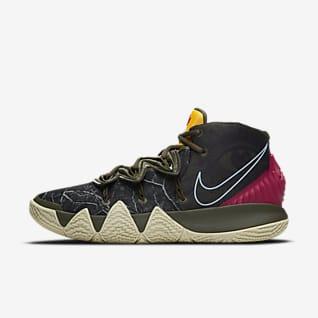 Kybrid S2 EP 籃球鞋