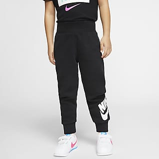 Nike Sportswear French Terry 婴童长裤