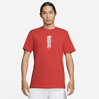 Nike Dri-FIT Tokyo Løpe-T-skjorte