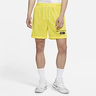 Nike Standard Issue Mesh 男子篮球短裤
