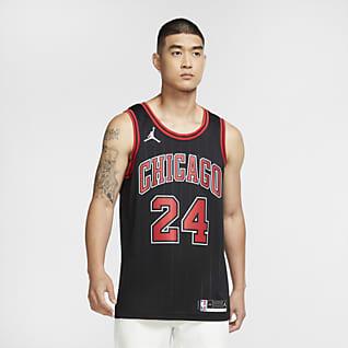Lauri Markkanen Bulls Statement Edition 2020 Jordan NBA Swingman-drakt