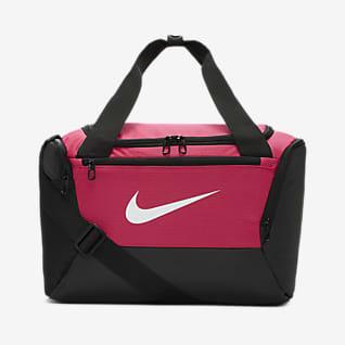 Nike Brasilia Bolso de lona de entrenamiento (extra pequeño)