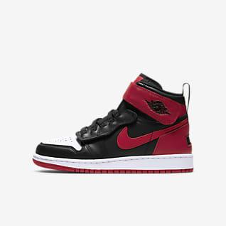 Air Jordan 1 HI FlyEase (GS) 大童运动童鞋