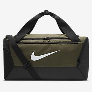 Nike Brasilia Bolso de lona de entrenamiento (pequeño)