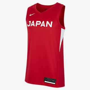 Japan (Road) Limited Men's Nike Basketball Jersey