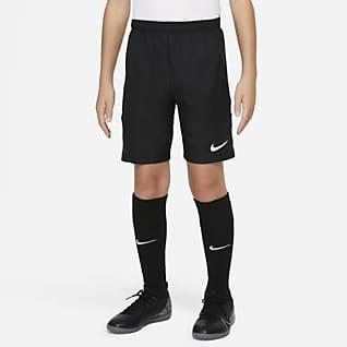 Nike Dri-FIT Laser 4 Kids' Soccer Shorts
