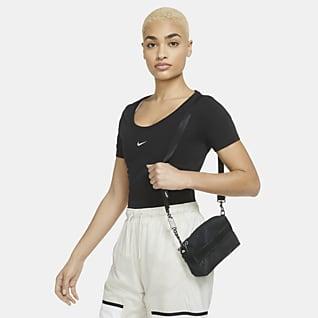 Nike Sportswear Futura Luxe 单肩包