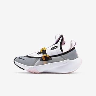 Nike Air Zoom Traverse (GS) 大童运动童鞋