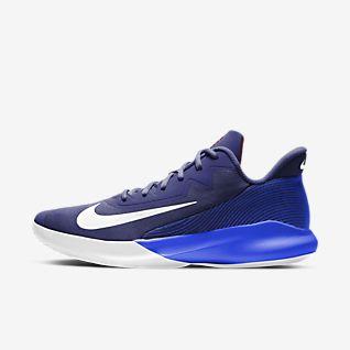 Nike Precision 4 Basketballschuh