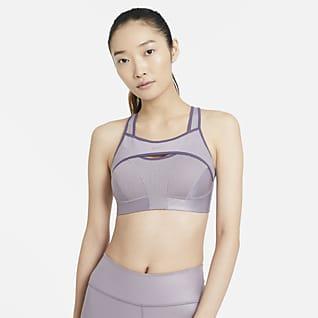 Nike Alpha UltraBreathe สปอร์ตบราผู้หญิงซัพพอร์ตระดับสูง