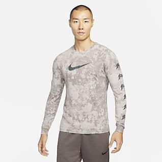 Nike Dri-FIT Men's Long-Sleeve Story Pack Training T-Shirt