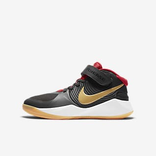 Nike Team Hustle D 9 FlyEase (GS) 大童篮球童鞋
