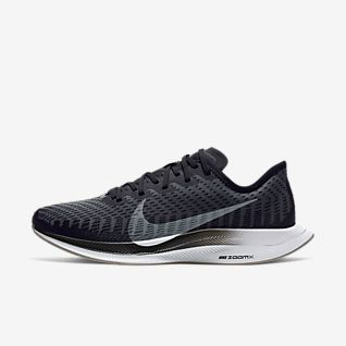 Nike Zoom Pegasus Turbo 2 Chaussure de running pour Femme