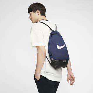 Nike Brasilia Gymbag