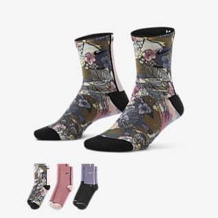 Nike Everyday Plus Calcetines cortos de entrenamiento para mujer (3 pares)