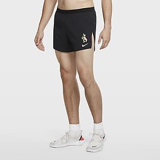 "Nike AeroSwift Berlin Men's 4""/10cm Running Shorts"