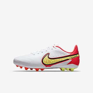 Nike Jr Legend 9 Academy AG 大童人造草地足球童鞋
