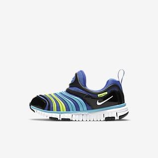 Nike Dynamo Free (PS) 幼童运动童鞋