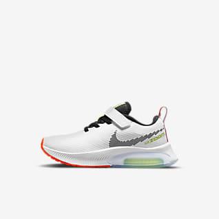 Nike Air Zoom Arcadia รองเท้าเด็กเล็ก