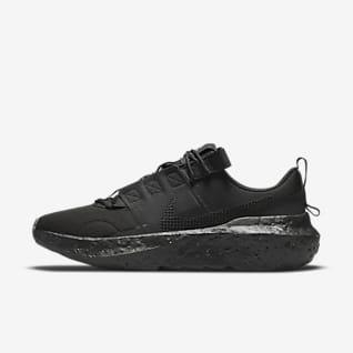 Nike Crater Impact Herresko