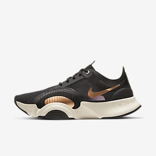 best nike workout shoes