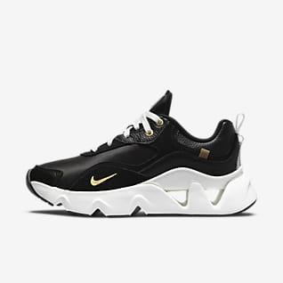 Nike RYZ3652 Serena Design Crew Dámské boty