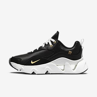 Nike RYZ 365 2 Serena Design Crew Women's Shoes