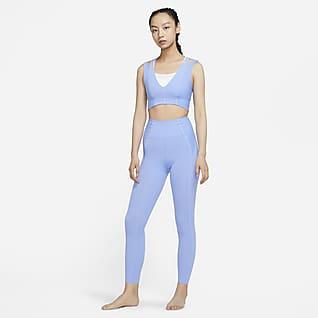 Nike Yoga Luxe Dri-FIT Infinalon 女子连体衣