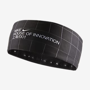 Nike House of Innovation (Shanghai) Fury 头带(1 条)