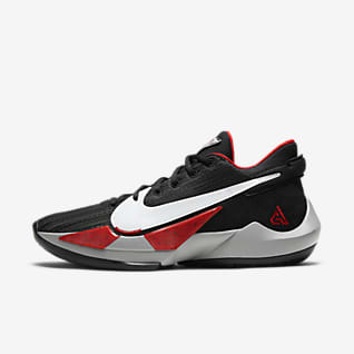 Zoom Freak 2 Basketballschuh