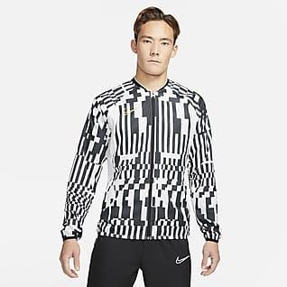 Nike Dri-FIT Academy AWF 男子足球夹克