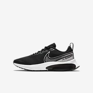 Nike Air Zoom Arcadia SE (GS) 大童跑步童鞋