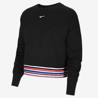 Nike Pro Dri-FIT Get Fit 女子条纹训练圆领上衣