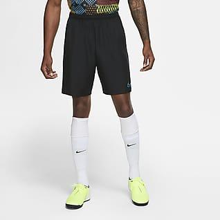 Nike Dri-FIT Academy 男款梭織足球短褲